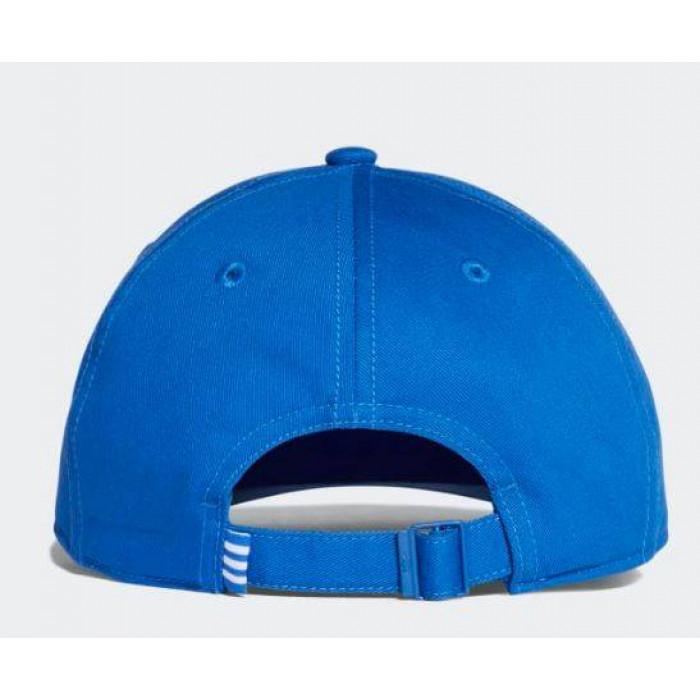 Gimnasio Letrista Siete  adidas gorra trefoil cap hombre azul | Tiendas de Deportes Online