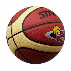 Balon Baloncesto Starter Reno Cuero 7