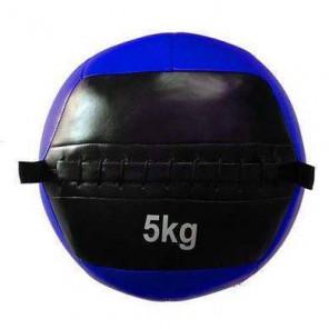 Balón ENTRENAMIENTO FUNCIONAL 5 KG
