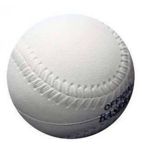 Pelota Beisbol SOFT