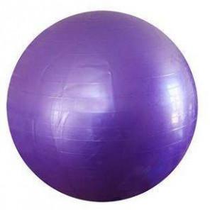Pelota Pilates Gigante Hinchable 65 cm