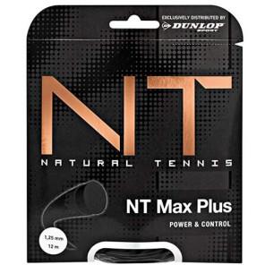 Dunlop Cordaje Tenis NT MAX Plus Set 12 m