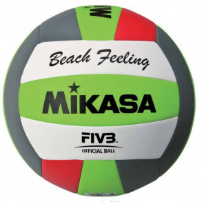 Mikasa VXS-BFL Balón Voleibol Playa Rojo Verde Talla 5