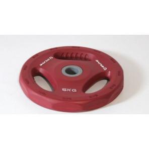 Barra power disk basica olive 140 cm